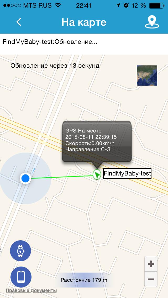 gps в телефоне без сотовой связи
